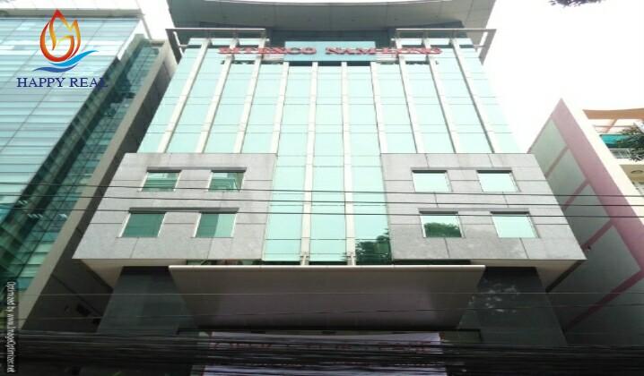 Toàn cảnh tòa nhà Bitexco Nam Long
